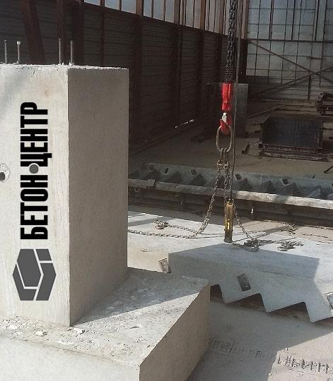 Центр бетон москва гидростатическое давление цементного раствора